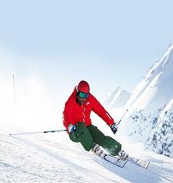 Pánske lyže VIST