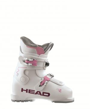 DETSKÉ LYŽIARKY HEAD Z2 white/pink