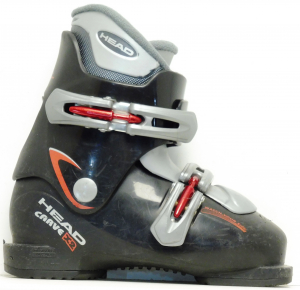 Detské lyžiarky BAZÁR Head Carve X2 205
