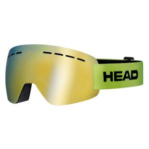 Lyžiarske okuliare Head Solar FMR lime