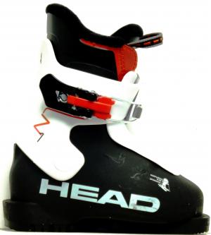 Detské lyžiarky BAZÁR Head Z1 Black/White 155