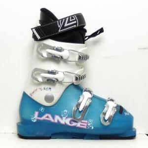 Detské lyžiarky BAZÁR Lange Starlett RSJ 60R 220