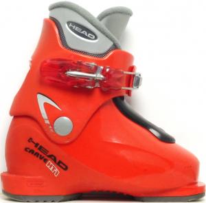 Detské lyžiarky bazár Head Carve HT1 red 175