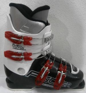 Detské lyžiarky BAZÁR Fischer Somatec 245